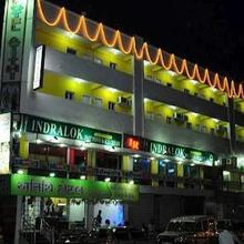 Atithi Hotel And Guest House in Godhra
