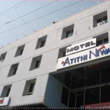 Atithi Niwas in Indore