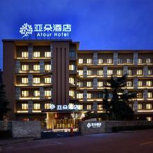 Atour Hotel Of Hangzhou Huanglong in Hangzhou