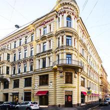 Atrium Hotel in Volkovo