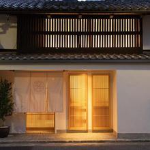Auberge Azabu in Kyoto