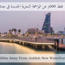 Auris Al Fanar Hotel - Alshatiea in Jiddah