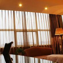 Aurland Hotel in Jiangbei