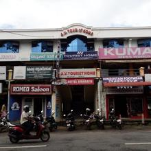 AV Tourist Home in Palakkad