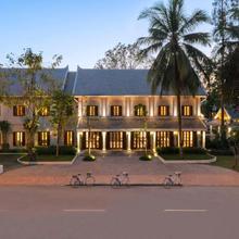 Avani+ Luang Prabang Hotel in Louangphrabang