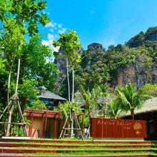 Avatar Railay - Adult Only in Phuket