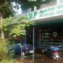 Avp Ayurveda Centre in Palakkad