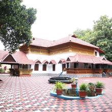 Ayur Vaidya Mana in Kallayi