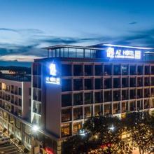 Az Hotel & Serviced Apartments in Labuan