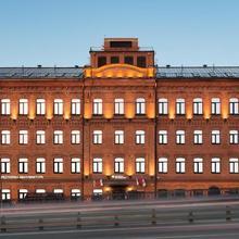 Azimut Hotel Tulskaya Moscow in Yasenevo