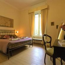 B&b Tucci's House in Rome