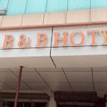 B n B Hotel in Hatia