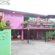 Baan Bua Homestay in Chiang Rai