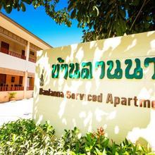 Baan Lanna Serviced Apartment in Lampang