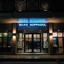 Baan Noppadol in Bangkok