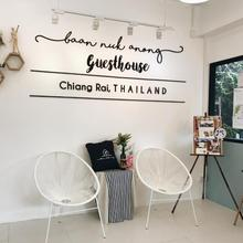 Baan Nukanong Guesthouse in Chiang Rai