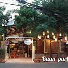 Baan Park Raak Backpacker Hostel in Chiang Mai