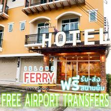 Baan Urt Suratthani Airport Hotel in Surat Thani