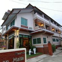 Baanmalai Guest House in Chiang Rai