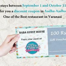 Baba Guest House in Varanasi