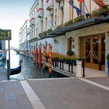 Baglioni Hotel Luna - The Leading Hotels Of The World in Venice