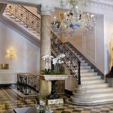 Baglioni Hotel Regina - The Leading Hotels Of The World in Rome