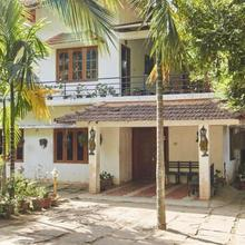Balaji Villa Home Stay in Madikeri