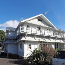 Bamber House in Auckland