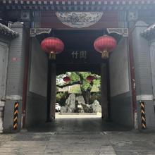 Bamboo Garden Hotel in Beijing