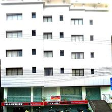 Banerjee Inn , City Center in Durgapur