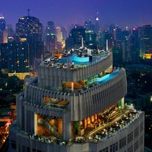 Bangkok Marriott Hotel Sukhumvit in Bangkok