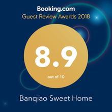 Banqiao Sweet Home in Taipei