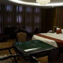 Baogeli Hotel Hohhot in Hohhot
