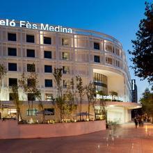 Barceló Fés Medina in Fes