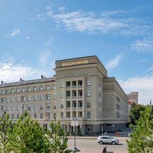 Bashkiria Hotel in Ufa
