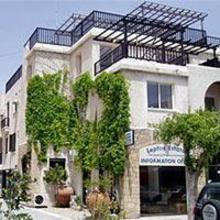 Basilica Complex Holiday Resort Paphos in Paphos