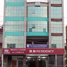 BB Residency in Kurumbalur