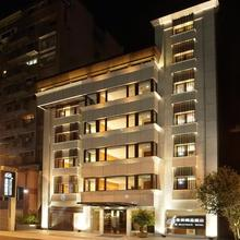 Beauty Hotels - Beautique Hotel in Taipei