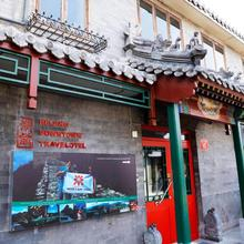 Beijing Downtown Travelotel in Beijing
