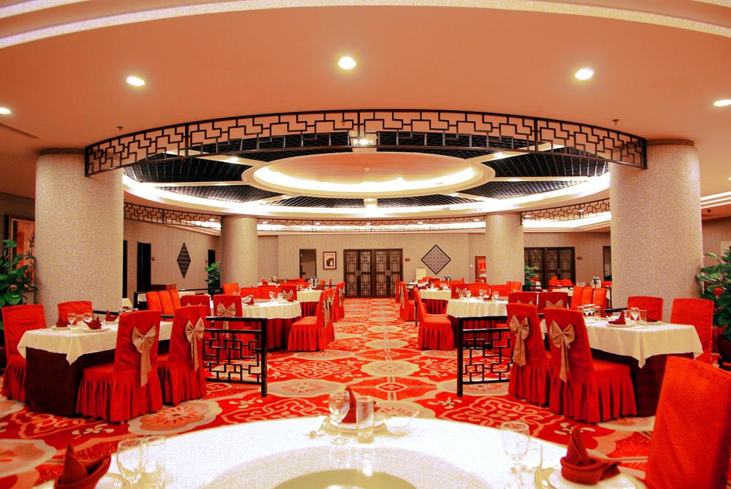 Beijing Jingyi Hotel in Lengquan