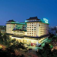 Beijing Prime Hotel Wangfujing in Beijing