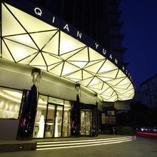 Beijing Qianyuan Hotel in Beijing