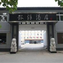 Beijing Silvery Ocean Hotel in Beijing