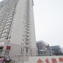 Beijing Tiandi Huadian Hotel Apartment (wangjing Soho Branch) in Beijing