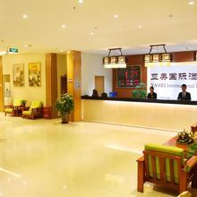 Beijing Yamei International Hotel Airport Branch in Beijing