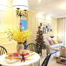 Beiou Hefeng Romantic Apartment in Chengdu