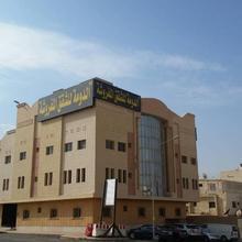 Beit Al Doma Furnished Units -2 in Riyadh