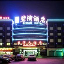 Beiwan Hotel in Zhuhai