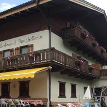 Berggasthof Stern in San Pietro