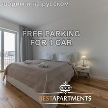Best Apartments - Poordi Luxury in Tallinn